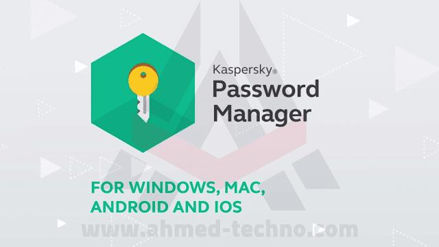 برنامج Kaspersky Password Manager