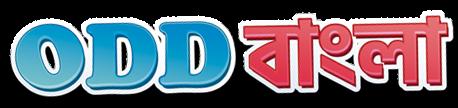 ODD বাংলা | Bengali News Magazine