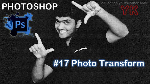 #17 Photo Transform In Photoshop