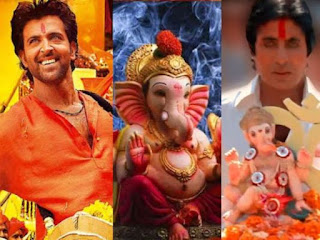 Ganesh Festival 2021 Songs: Top 10 Bollywood Movie Songs That Will Make Ganesh Chaturthi Festival Special