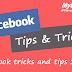 फेसबुक के स्मार्ट टिप्स और ट्रिक्स  Smart Tips & Tricks for Facebook in Hindi