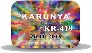 "keralalottery.info, ""kerala lottery result .26 10 2019 karunya kr 419"", 26th October 2019 result karunya kr.419 today, kerala lottery result 26.10.2019, kerala lottery result 26-10-2019, karunya lottery kr 419 results 26-10-2019, karunya lottery kr 419, live karunya lottery kr-419, karunya lottery, kerala lottery today result karunya, karunya lottery (kr-419) 26/10/2019, kr419, 26.10.2019, kr 419, 26.10.2019, karunya lottery kr419, karunya lottery 26.10.2019, kerala lottery 26.10.2019, kerala lottery result 26-10-2019, kerala lottery results 26-10-2019, kerala lottery result karunya, karunya lottery result today, karunya lottery kr419, 26-10-2019-kr-419-karunya-lottery-result-today-kerala-lottery-results, keralagovernment, result, gov.in, picture, image, images, pics, pictures kerala lottery, kl result, yesterday lottery results, lotteries results, keralalotteries, kerala lottery, keralalotteryresult, kerala lottery result, kerala lottery result live, kerala lottery today, kerala lottery result today, kerala lottery results today, today kerala lottery result, karunya lottery results, kerala lottery result today karunya, karunya lottery result, kerala lottery result karunya today, kerala lottery karunya today result, karunya kerala lottery result, today karunya lottery result, karunya lottery today result, karunya lottery results today, today kerala lottery result karunya, kerala lottery results today karunya, karunya lottery today, today lottery result karunya, karunya lottery result today, kerala lottery result live, kerala lottery bumper result, kerala lottery result yesterday, kerala lottery result today, kerala online lottery results, kerala lottery draw, kerala lottery results, kerala state lottery today, kerala lottare, kerala lottery result, lottery today, kerala lottery today draw result"