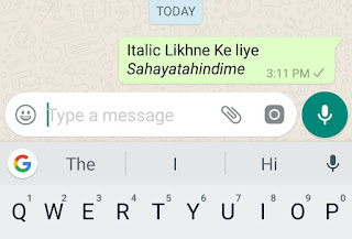WhatsApp-Secret-aur-latest-Features