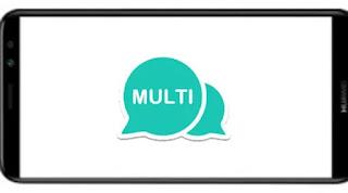 تنزيل برنامج متعدد الحسابات Multi Accounts Premium mod pro مدفوع مهكر بدون اعلانات بأخر اصدار من ميديا فاير