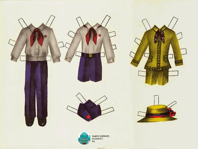 Бумажные куклы СССР. Бумажные куклы мальчик и две 2 девочки Papuošk mane Наряди меня Дарбас Литва, литовские СССР, советские. Бумажные куклы пионер, октябрёнок.
