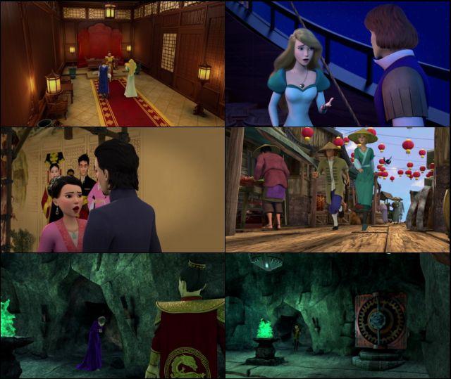 La princesa Cisne: una boda real (2020) 1080p y 720p Latino Dual