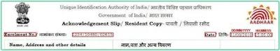 *99*99# Aadhar Card Link, 0nline Aadhaar Card, 0nline Aadhar Card Download, 1 Month Baby Aadhaar Card, 1 Person 2 Aadhar Cards, 1 Year Old Baby Aadhaar Card, 2 Aadhar Card, 2 Aadhar Card Kaise Banaye, 2 Year Old Baby Aadhaar Card, 3 Year Baby Aadhaar Card, 3 Years Baby Aadhar Card, 4 Aadhaar Card, 5 Aadhaar Card Setup, 8 Digit Totp Aadhar Card, 9apps Aadhaar Card, A Aadhaar Card Download, Aadhaar, Aadhaar Card 12 Digit Number Check, Aadhaar Card 1947, Aadhaar Card 2019, Aadhaar Card 2020, Aadhaar Card 2021, Aadhaar Card 2nd Copy, Aadhaar Card 562 Error, Aadhaar Card Address Change Documents, Aadhaar Card Address Change Form, Aadhaar Card Address Change Online, Aadhaar Card Address Update, Aadhaar Card Address Update Status, Aadhaar Card Agents Near Me, Aadhaar Card Application Form, Aadhaar Card Apply Online, Aadhaar Card Appointment Online, Aadhaar Card As Address Proof, Aadhaar Card At Home, Aadhaar Card At Post Office, Aadhaar Card Back Side, Aadhaar Card Bank Link, Aadhaar Card Barcode Scanner, Aadhaar Card Below 5 Years, Aadhaar Card Benefits, Aadhaar Card Biometric Update, Aadhaar Card Book Appointment, Aadhaar Card By Aadhaar Number, Aadhaar Card By Mobile Number, Aadhaar Card By Name, Aadhaar Card By Name And Date Of Birth, Aadhaar Card By Name Search, Aadhaar Card By Post, Aadhaar Card C, Aadhaar Card C/o Full Form, Aadhaar Card C/o Meaning, Aadhaar Card Center, Aadhaar Card Center In Zirakpur, Aadhaar Card Centers In Usa, Aadhaar Card Change Address Online, Aadhaar Card Change Of Address, Aadhaar Card Check, Aadhaar Card Check Online, Aadhaar Card Check Up, Aadhaar Card Colour Print Out, Aadhaar Card Correction Form, Aadhaar Card Customer Care, Aadhaar Card D, Aadhaar Card Details, Aadhaar Card Documents, Aadhaar Card Download, Aadhaar Card Download By Name And Date Of Birth, Aadhaar Card Download Link, Aadhaar Card Download Online, Aadhaar Card Download Online Pdf, Aadhaar Card Download Password, Aadhaar Card Download Through Enrolment No, Aadhaar Card Do