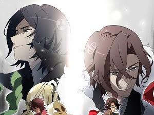 Bakumatsu: Crisis (12/12)   Carpeta contenedora   Sub español   Mega