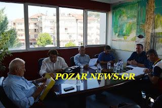 www.pozarnews.gr: ΠΡΟΣΚΛΗΣΗ ΣΕ TAKTIKH ΣΥΝΕΔΡΙΑΣΗ ΟΙΚΟΝΟΜΙΚΗΣ ...