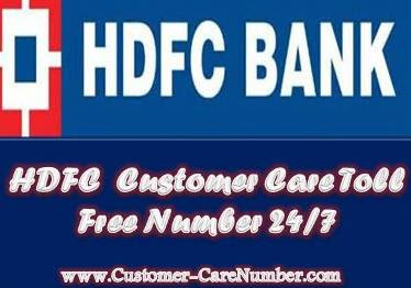 HDFC Customer Care Toll Free Number 24/7
