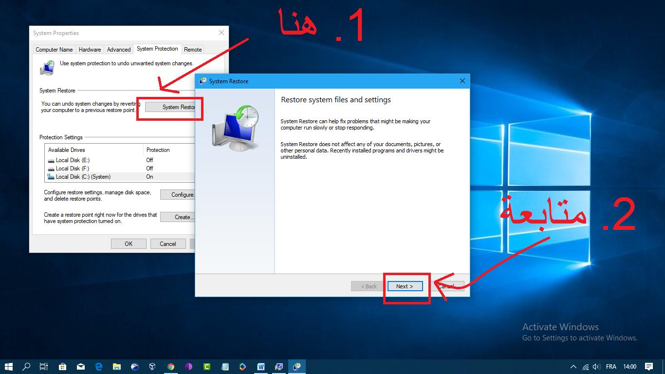 كيفية  استعادة اعدادت نظام تشغيل الكمبيوتر الخاص بك إلى نقطة سابقة