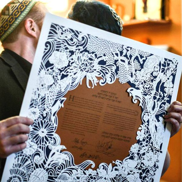 handcut ketubah with sea and trees pattern