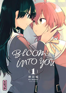 Bloom into you aux éditions Kana