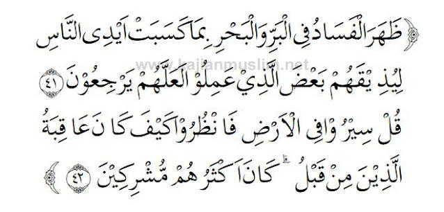 Terjemahan Surat Ar-rum Ayat 41-42