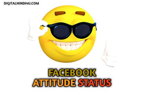 Facebook attitude status