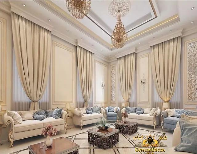 مجالس سعودية