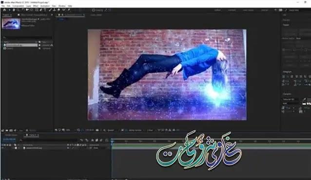كيفية تنشيط Adobe After Effects 2020 أو تسجيله مجانًا