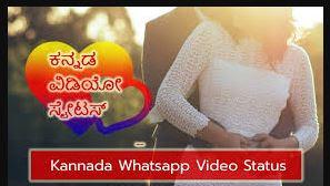 kannada whatsapp status videos  www.downloadwhatsappstatus.com