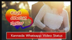 New Kannada whatsapp status videos Latest 2019/2020