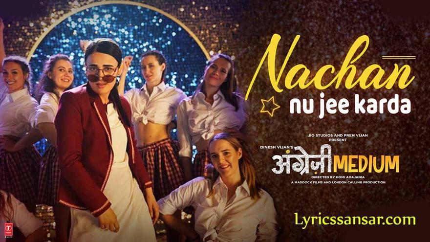 Nachan Nu Jee Karda Lyrics, Angrezi Medium, Latest Hindi Song, Irrfan Khan, Kareena Kapoor