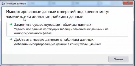 Получившийся импорт файла -LeninSW