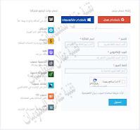العمل في خمسات العمل في موقع خمسات شرح موقع khamsat شرح موقع خمسات بالتفصيل