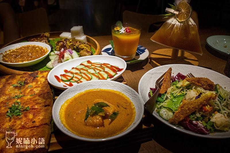 【信義A4美食】Chope Chope Eatery。視味覺雙衝擊!南洋特色餐酒館
