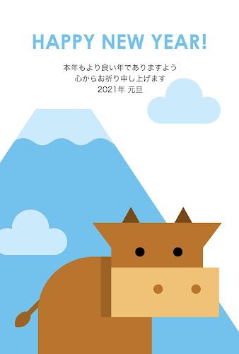 富士山を背景にした牛のフラットデザイン年賀状(丑年)