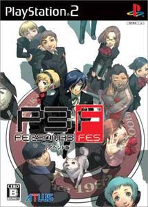 Descargar Persona 3 FES traducido a español PS2