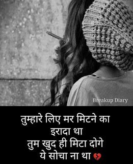 love status images in hindi,love status pic