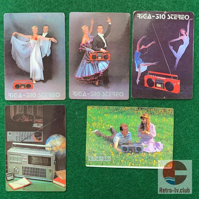 Колонки сувениры календарь radiotehnika RRR