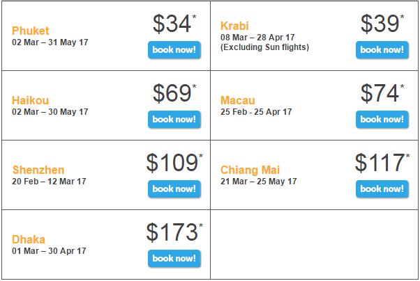 Giá vé khuyến mãi bay đến Singapore