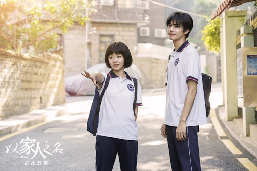 Đàm Tùng Vận (trái) và Tống Uy Long đóng vai chính từ thời niên thiếu tới khi trưởng thành.