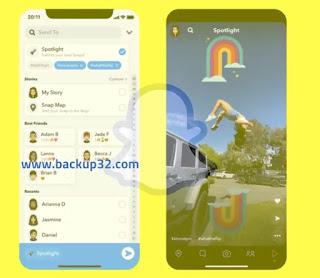 تحميل سناب شات بلس  للاندرويد والايفون | Download Snapchat++ APK