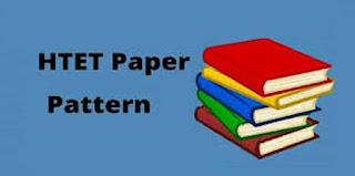 HTET Exam Pattern