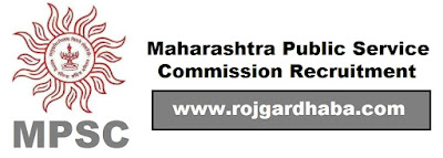 http://www.rojgardhaba.com/2017/04/mpsc-maharashtra-public-service-commission-job-recruitment.html