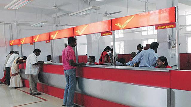 भारतीय डाक विभाग में नौकरी पाने का सुनहरा मौका, करें ऑनलाइन आवेदन