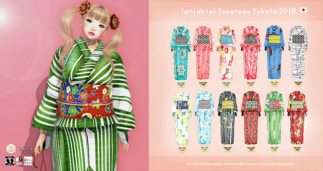 {amiable}Japanese Yukata2018@the main store(50%OFF SALE).