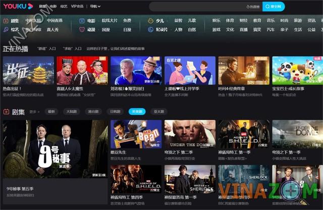 Website lưu trữ video lớn nhất Trung Quốc Youku