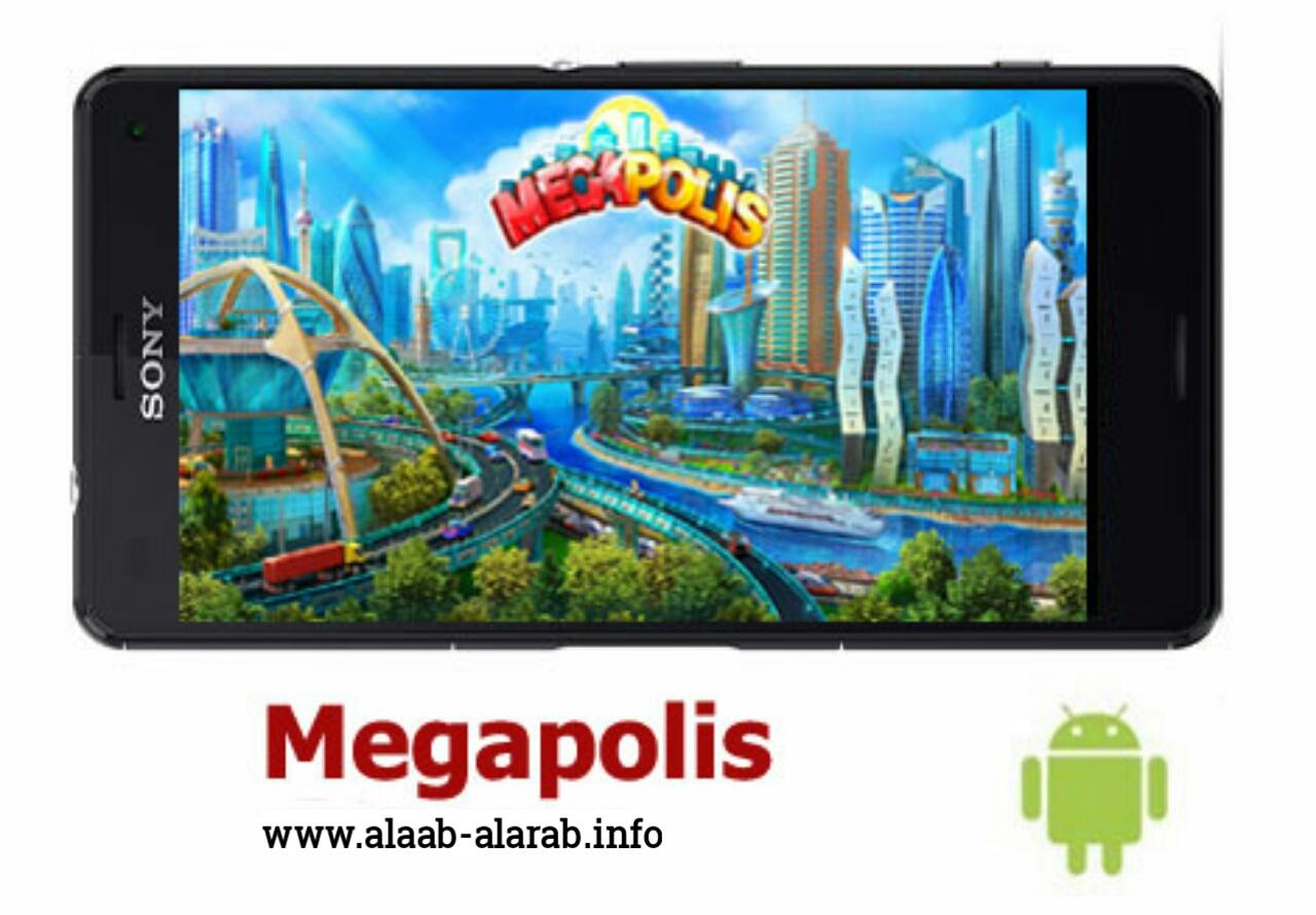 تحميل لعبة الاستراتيجية Megapolis v5.22 لهواتف الأيفون