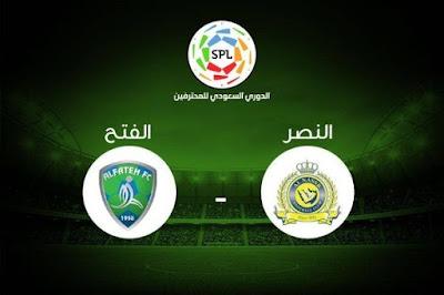 مشاهدة مباراة النصر ضد الفتح 18-10-2020 بث مباشر في الدوري السعودي