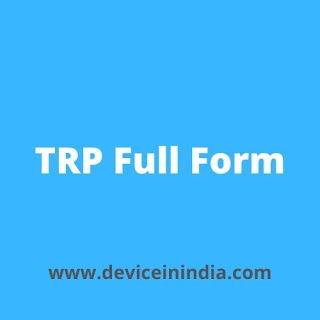 trp full form, full form of trp, what is trp, how trp is calculated,