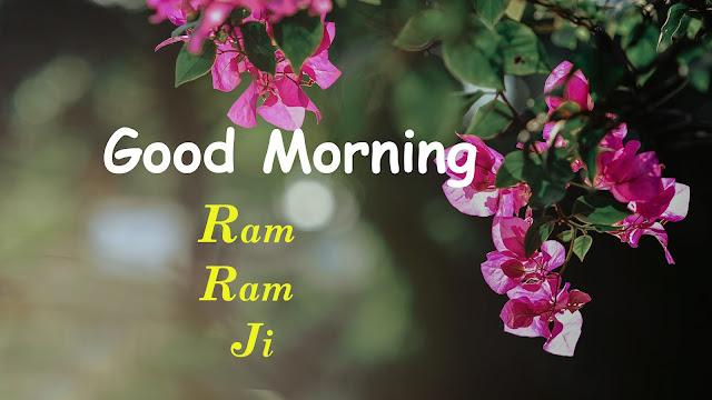 Good Morning Ram Ram Ji Flower Images,