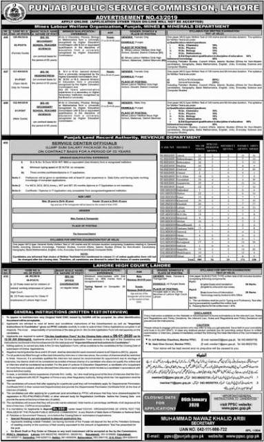 https://www.jobspk.xyz/2019/12/government-of-punjab-land-record-authority-jobs-2019-2020-latest-advertisement.html