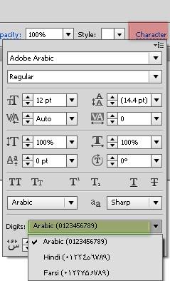 Download Adobe InDesign CS5 64 bit