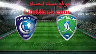 بث مباشر مباراة الهلال والفتح 10-08-2020 والقنوات الناقلة | الهلال ضد الفتح في الدوري السعودي