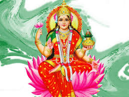 O Meri Lakshmi Mata Maa - Lyrics in English | Bhajan Lyrics