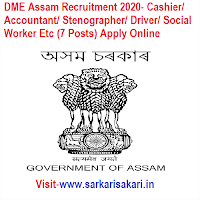 DME Assam Recruitment 2020- Cashier/ Accountant/ Stenographer/ Driver/ Social Worker Etc (7 Posts) Apply Online