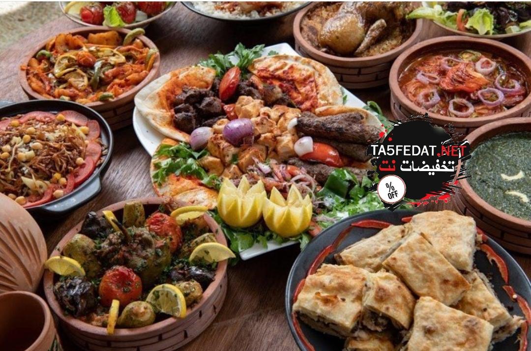 عروض افطار وسحور رمضان في الفنادق والمطاعم 2019