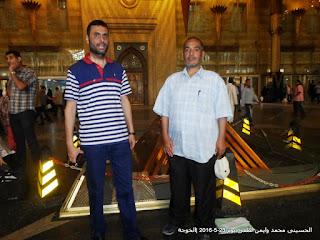 التعليم, الحسينى محمد, الخوجة, المعلمين, ايمن لطفى, معلمى البحيرة, معلمى بركة السبع, معلمى مصر